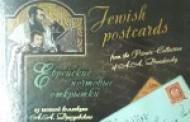 New Jewish publication in Odessa, Ukraine